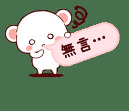 LOVE KUMA fukidashi sticker #9781032
