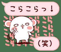 LOVE KUMA fukidashi sticker #9781034