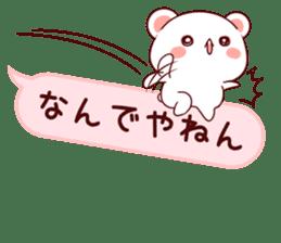 LOVE KUMA fukidashi sticker #9781035