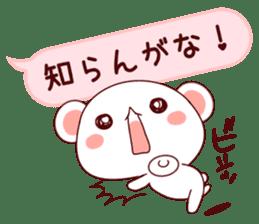 LOVE KUMA fukidashi sticker #9781036