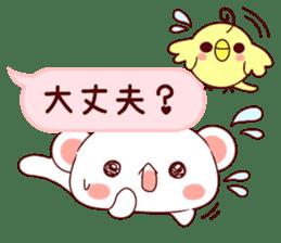 LOVE KUMA fukidashi sticker #9781038