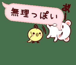 LOVE KUMA fukidashi sticker #9781041