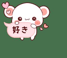 LOVE KUMA fukidashi sticker #9781042