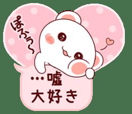 LOVE KUMA fukidashi sticker #9781046