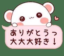 LOVE KUMA fukidashi sticker #9781049