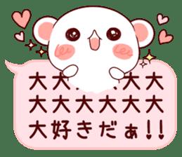LOVE KUMA fukidashi sticker #9781050