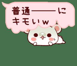 LOVE KUMA fukidashi sticker #9781052