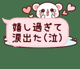 LOVE KUMA fukidashi sticker #9781053