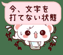 LOVE KUMA fukidashi sticker #9781054