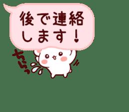 LOVE KUMA fukidashi sticker #9781055