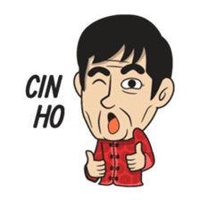Asan Pek (Hokkien) - CNY sticker #9782939
