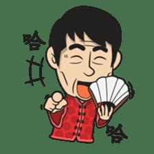 Asan Pek (Hokkien) - CNY sticker #9782945