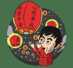Asan Pek (Hokkien) - CNY sticker #9782947