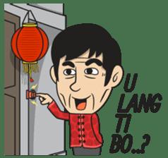 Asan Pek (Hokkien) - CNY sticker #9782948