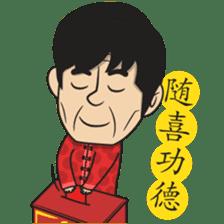 Asan Pek (Hokkien) - CNY sticker #9782951