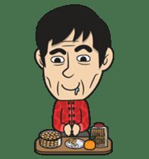 Asan Pek (Hokkien) - CNY sticker #9782952