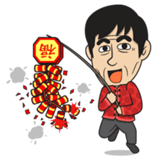 Asan Pek (Hokkien) - CNY sticker #9782958