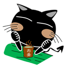 Black cat Happy 3rd sticker #9784291