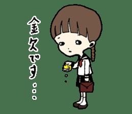 sailor schoolgirl sticker #9789450