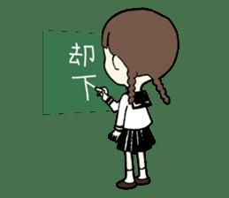 sailor schoolgirl sticker #9789452