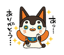 Ken of a Japanese traditional dog toy. sticker #9793018