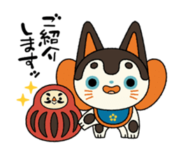 Ken of a Japanese traditional dog toy. sticker #9793020