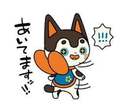 Ken of a Japanese traditional dog toy. sticker #9793022