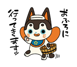 Ken of a Japanese traditional dog toy. sticker #9793023