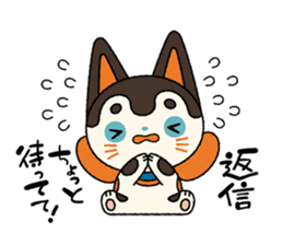 Ken of a Japanese traditional dog toy. sticker #9793026
