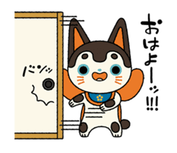 Ken of a Japanese traditional dog toy. sticker #9793031