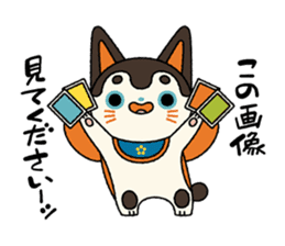 Ken of a Japanese traditional dog toy. sticker #9793032