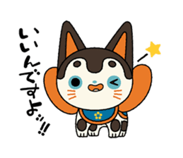 Ken of a Japanese traditional dog toy. sticker #9793034