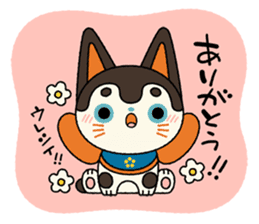 Ken of a Japanese traditional dog toy. sticker #9793035