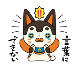 Ken of a Japanese traditional dog toy. sticker #9793036