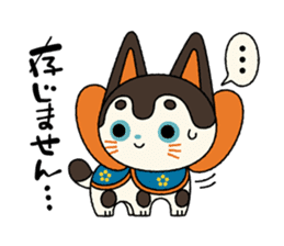 Ken of a Japanese traditional dog toy. sticker #9793038