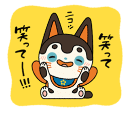 Ken of a Japanese traditional dog toy. sticker #9793042