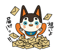 Ken of a Japanese traditional dog toy. sticker #9793043