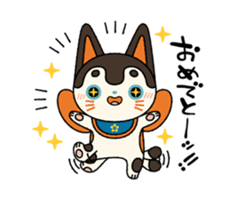 Ken of a Japanese traditional dog toy. sticker #9793044