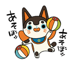 Ken of a Japanese traditional dog toy. sticker #9793045