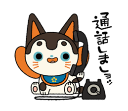 Ken of a Japanese traditional dog toy. sticker #9793046