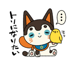 Ken of a Japanese traditional dog toy. sticker #9793051