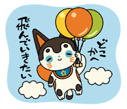 Ken of a Japanese traditional dog toy. sticker #9793053