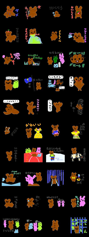 LINEスタンプ バレエの得意な落書き熊