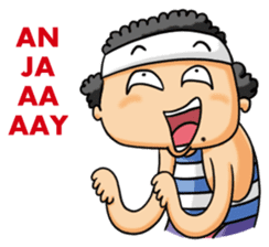 Mas Boi 2: Makin Gahol sticker #9802496