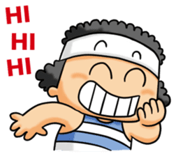 Mas Boi 2: Makin Gahol sticker #9802519