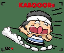 Mas Boi 2: Makin Gahol sticker #9802521