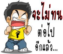 Young yellow jersey sticker #9811136