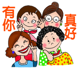 Listen to their funny talk!(for women) sticker #9813880