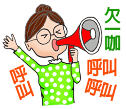 Listen to their funny talk!(for women) sticker #9813889