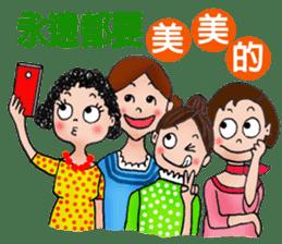 Listen to their funny talk!(for women) sticker #9813900